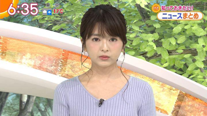 2018年05月08日福田成美の画像19枚目