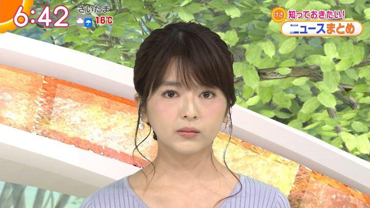 2018年05月08日福田成美の画像22枚目
