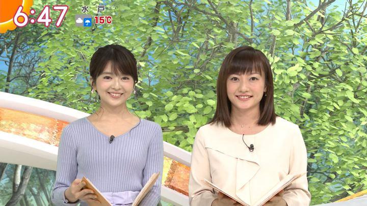 2018年05月08日福田成美の画像23枚目