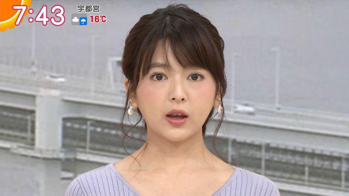 2018年05月08日福田成美の画像25枚目