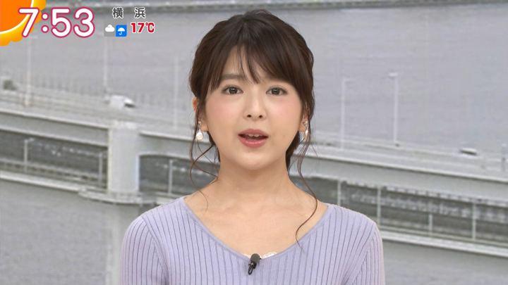 2018年05月08日福田成美の画像26枚目