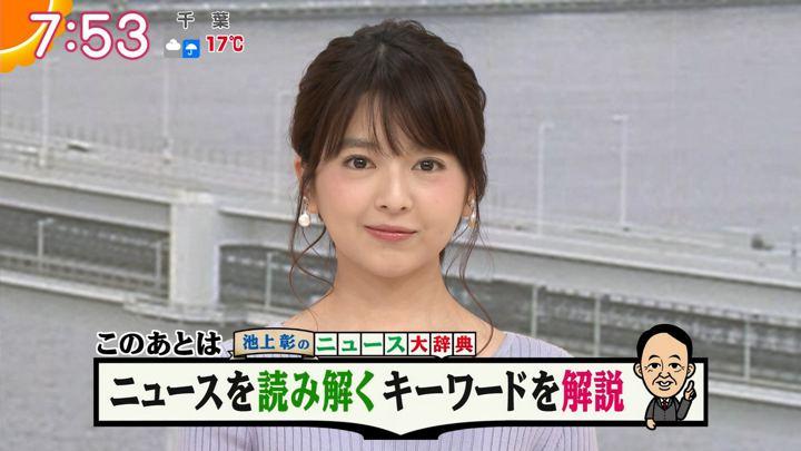 2018年05月08日福田成美の画像27枚目