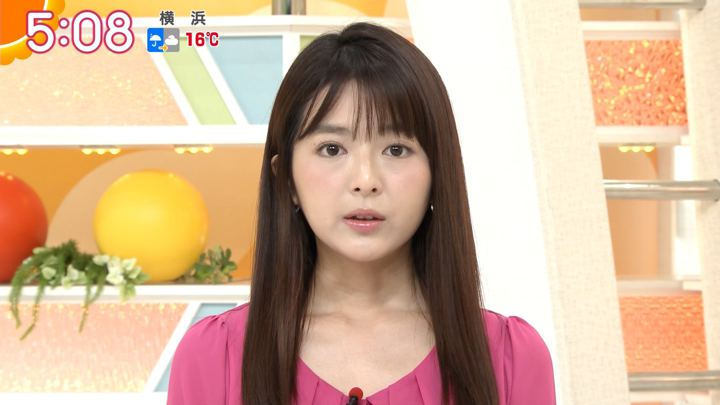 2018年05月09日福田成美の画像03枚目