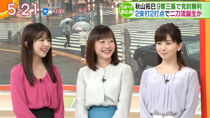2018年05月09日福田成美の画像04枚目