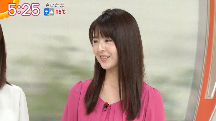 2018年05月09日福田成美の画像07枚目