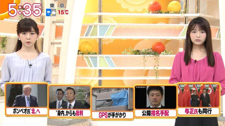 2018年05月09日福田成美の画像08枚目
