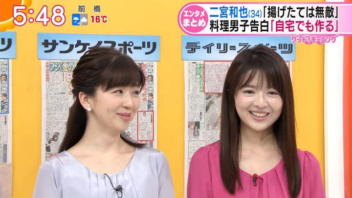 2018年05月09日福田成美の画像13枚目