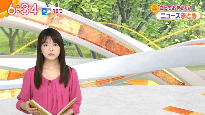 2018年05月09日福田成美の画像17枚目