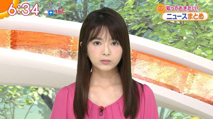 2018年05月09日福田成美の画像18枚目