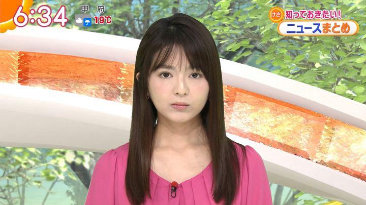 2018年05月09日福田成美の画像20枚目