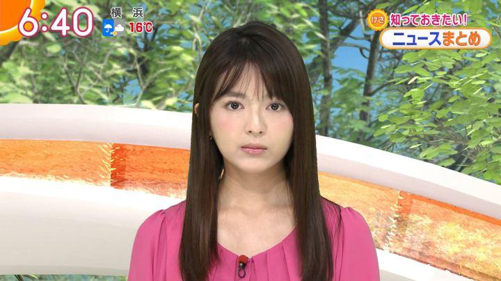 2018年05月09日福田成美の画像22枚目