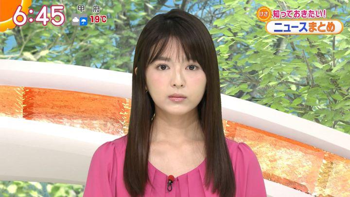 2018年05月09日福田成美の画像23枚目