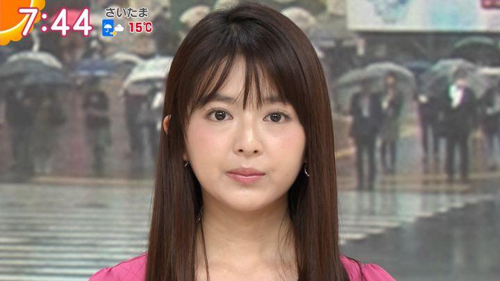 2018年05月09日福田成美の画像25枚目