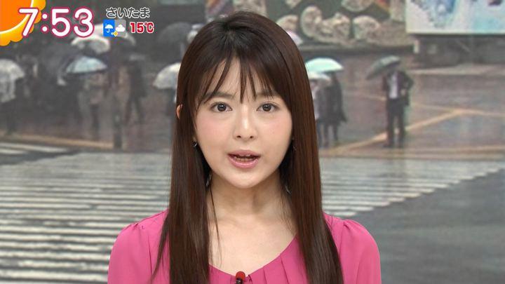 2018年05月09日福田成美の画像27枚目