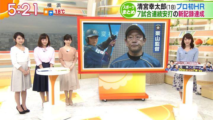 2018年05月10日福田成美の画像04枚目