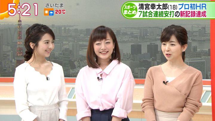 2018年05月10日福田成美の画像05枚目