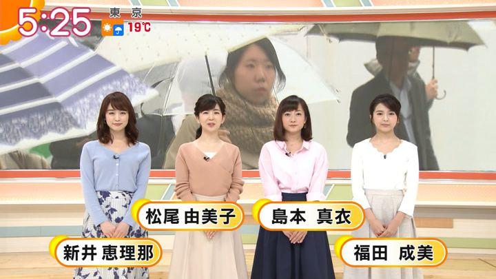 2018年05月10日福田成美の画像08枚目