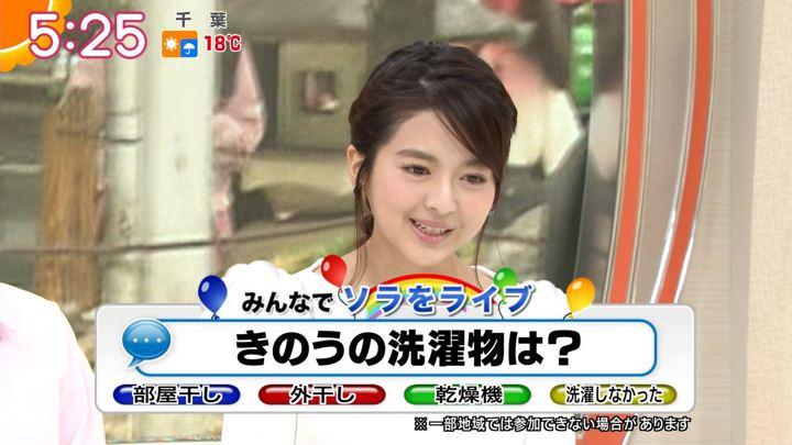 2018年05月10日福田成美の画像09枚目