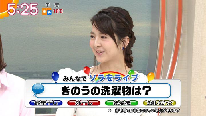 2018年05月10日福田成美の画像10枚目
