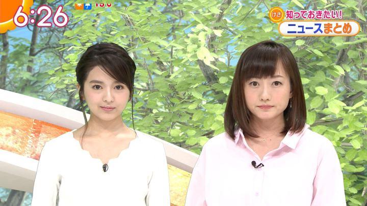 2018年05月10日福田成美の画像18枚目
