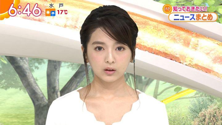 2018年05月10日福田成美の画像23枚目