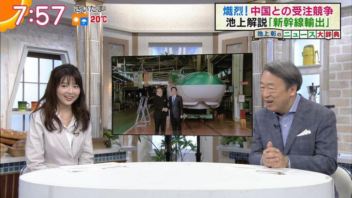 2018年05月10日福田成美の画像29枚目
