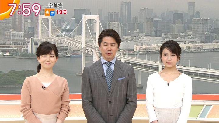 2018年05月10日福田成美の画像30枚目