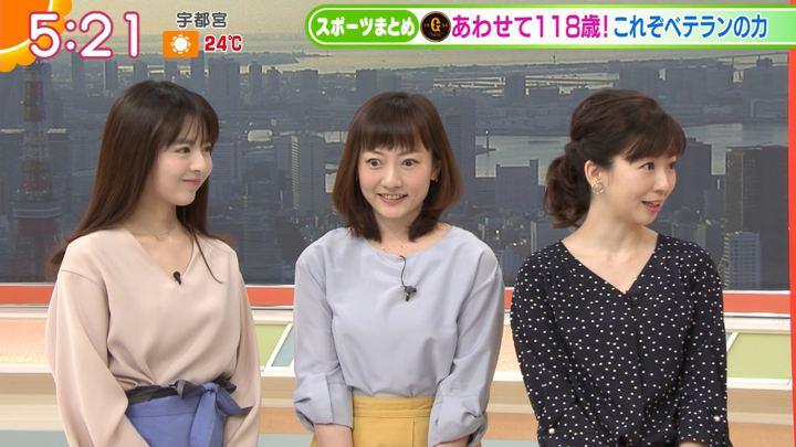 2018年05月11日福田成美の画像06枚目