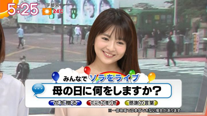 2018年05月11日福田成美の画像08枚目