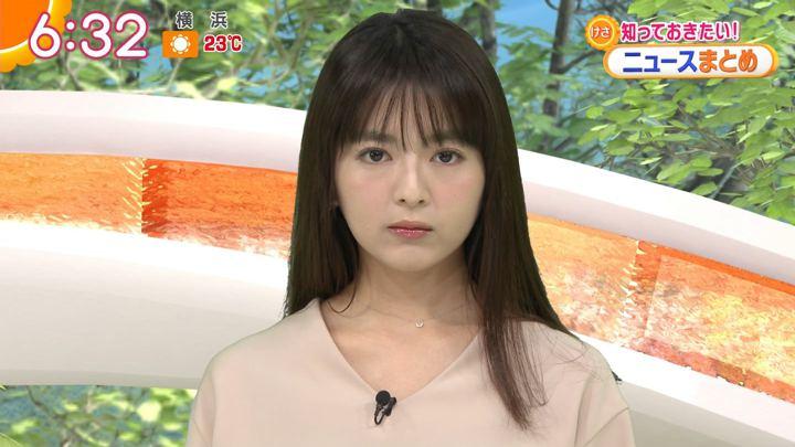 2018年05月11日福田成美の画像13枚目