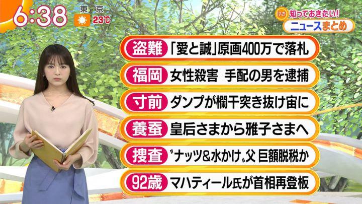 2018年05月11日福田成美の画像14枚目
