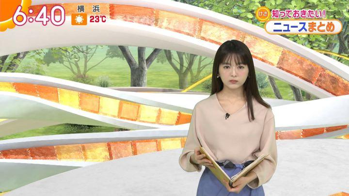 2018年05月11日福田成美の画像15枚目