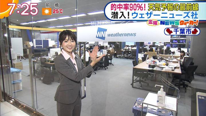 2018年05月11日福田成美の画像18枚目