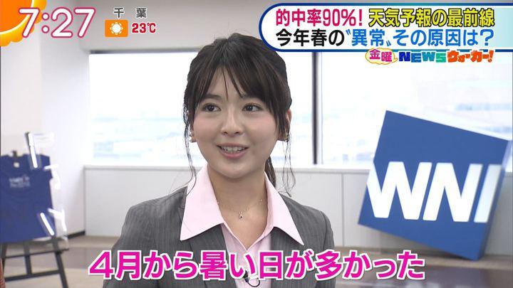 2018年05月11日福田成美の画像22枚目