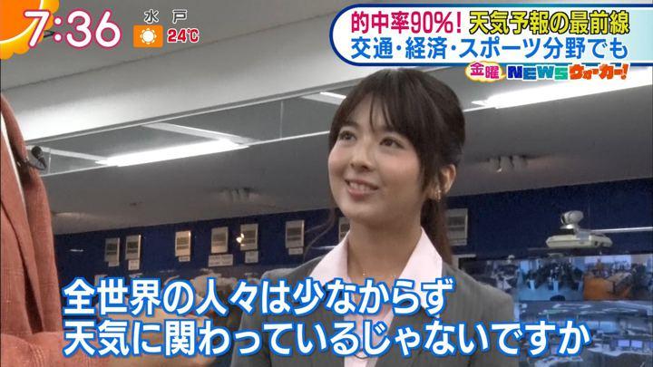 2018年05月11日福田成美の画像31枚目