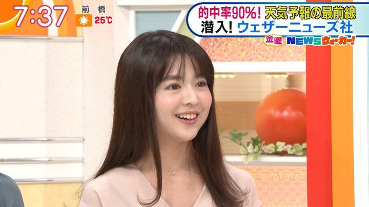 2018年05月11日福田成美の画像33枚目