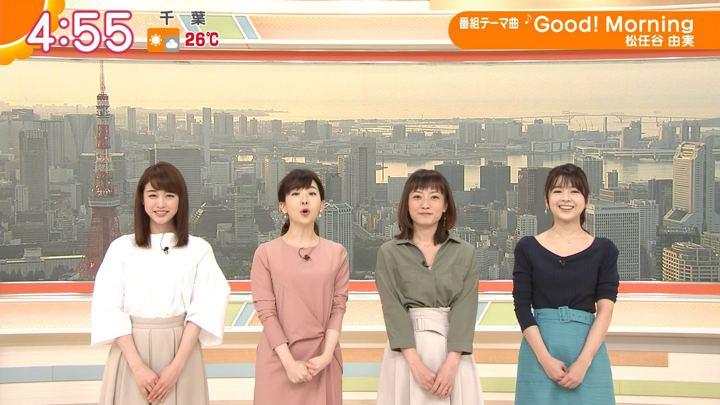 2018年05月15日福田成美の画像01枚目