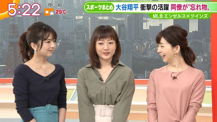 2018年05月15日福田成美の画像04枚目