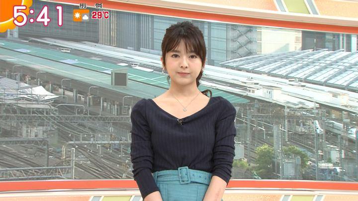 2018年05月15日福田成美の画像09枚目
