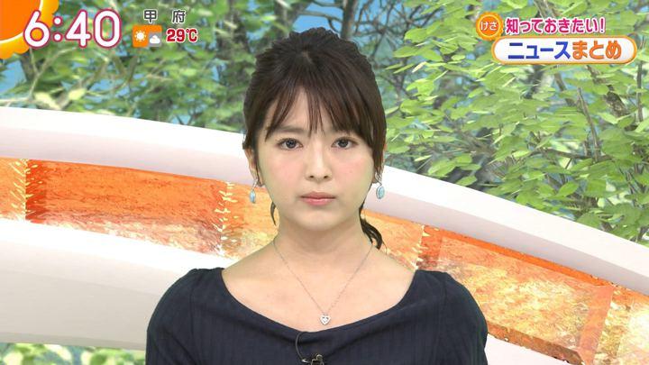 2018年05月15日福田成美の画像16枚目