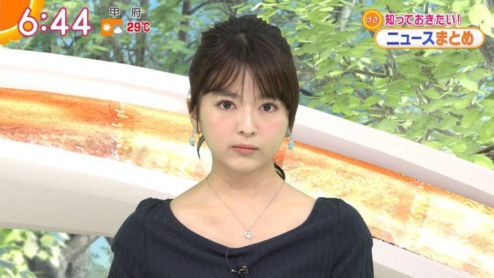 2018年05月15日福田成美の画像18枚目