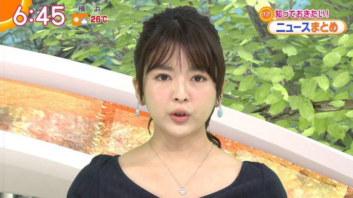 2018年05月15日福田成美の画像19枚目