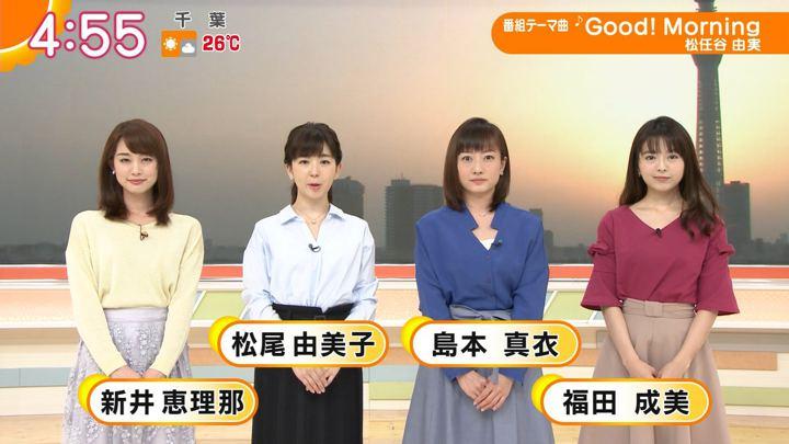 2018年05月16日福田成美の画像01枚目
