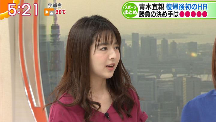2018年05月16日福田成美の画像04枚目
