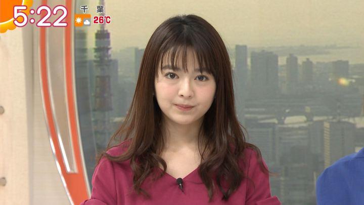 2018年05月16日福田成美の画像07枚目