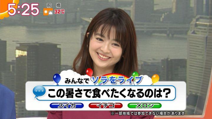 2018年05月16日福田成美の画像08枚目