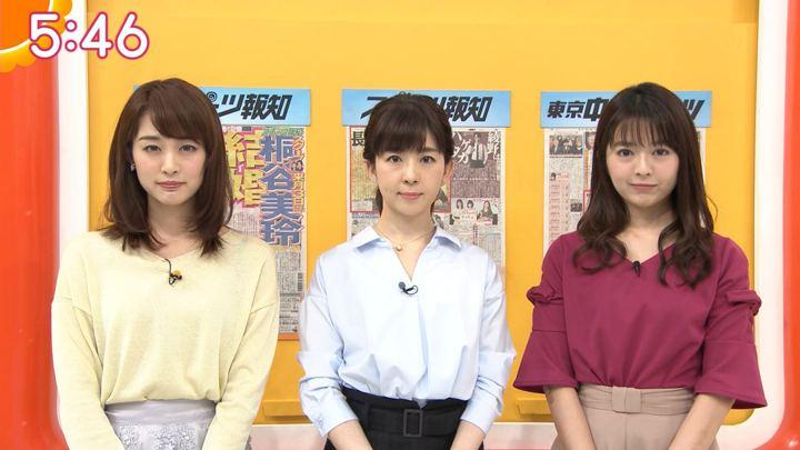 2018年05月16日福田成美の画像11枚目