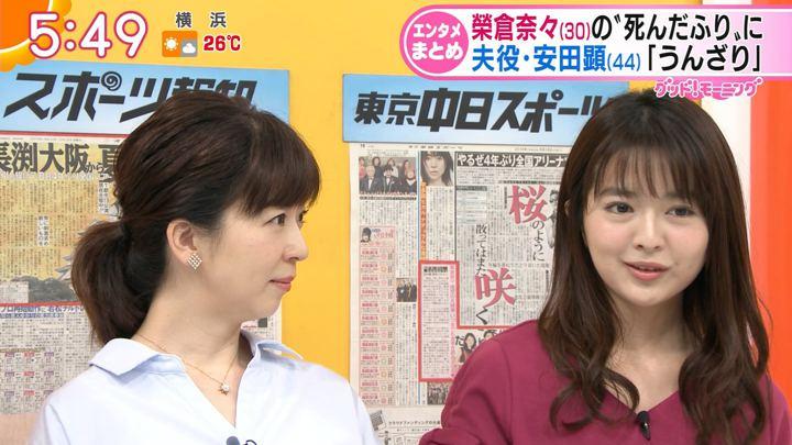 2018年05月16日福田成美の画像12枚目