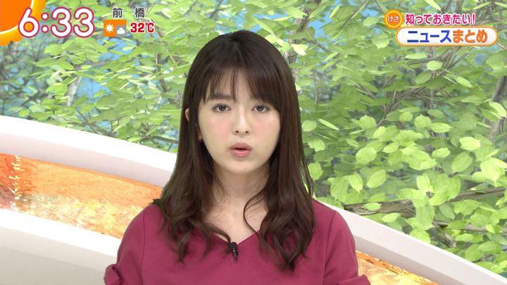 2018年05月16日福田成美の画像14枚目