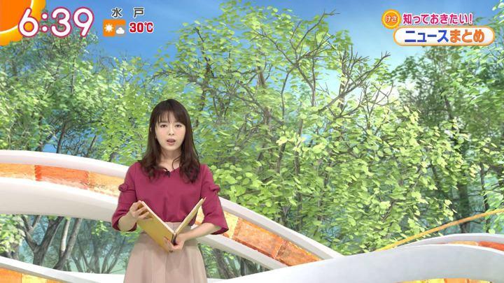 2018年05月16日福田成美の画像16枚目